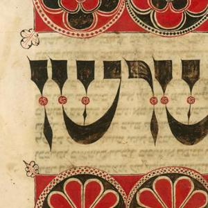 Ausschnitt aus einer hebräischen Handschrift aus der Sammlung der NYPL (https://digitalcollections.nypl.org/collections#/)