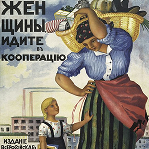Posters of the Russian Civil War, 1918-1922